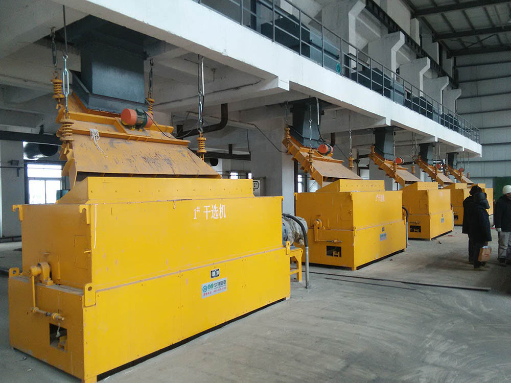 Series CTF Powder Ore Dry Magnetic Separator8