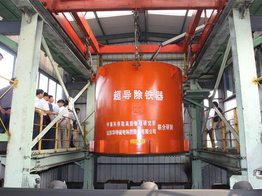 Series RCSC Superconducting Iron Separator3